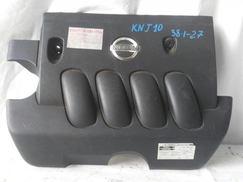 Крышка двс декоративная Nissan Dualis KNJ10 MR20 (б/у)