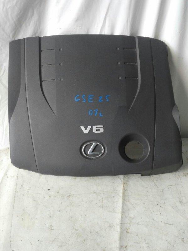 Крышка двс декоративная Lexus Is250 GSE25 4GR 2007 (б/у)