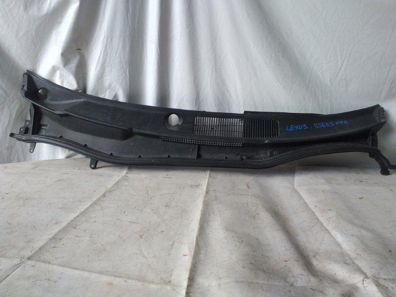 Решетка под лобовое стекло Lexus Is250 GSE25 4GR 2007 (б/у)