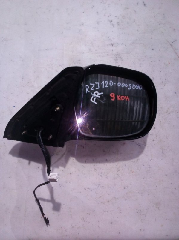 Зеркало Toyota Land Cruiser Prado RZJ120 3RZ-FE 2002.10 переднее правое (б/у)