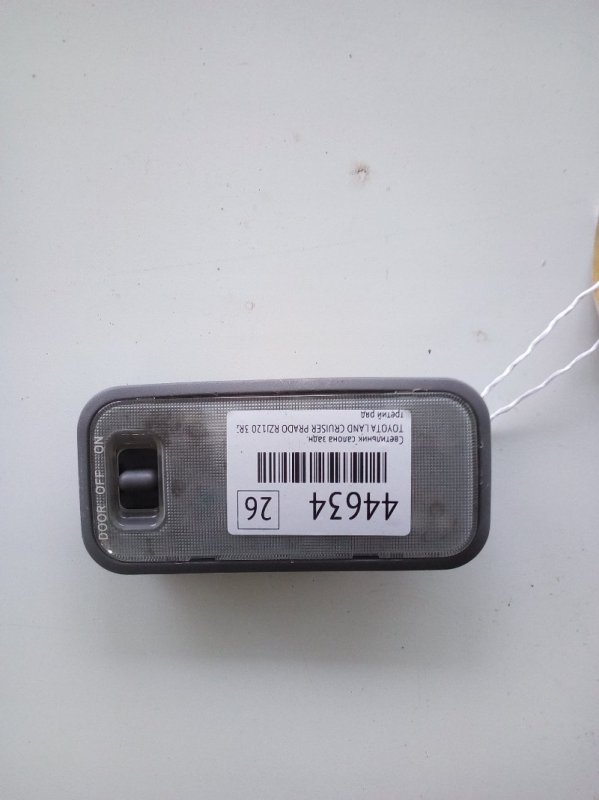 Светильник салона Toyota Land Cruiser Prado RZJ120 3RZ-FE 2002.10 задний (б/у)