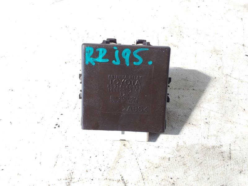 Блок управления антенны Toyota Land Cruiser Prado RZJ95 3RZ-FE 1999.05 (б/у)
