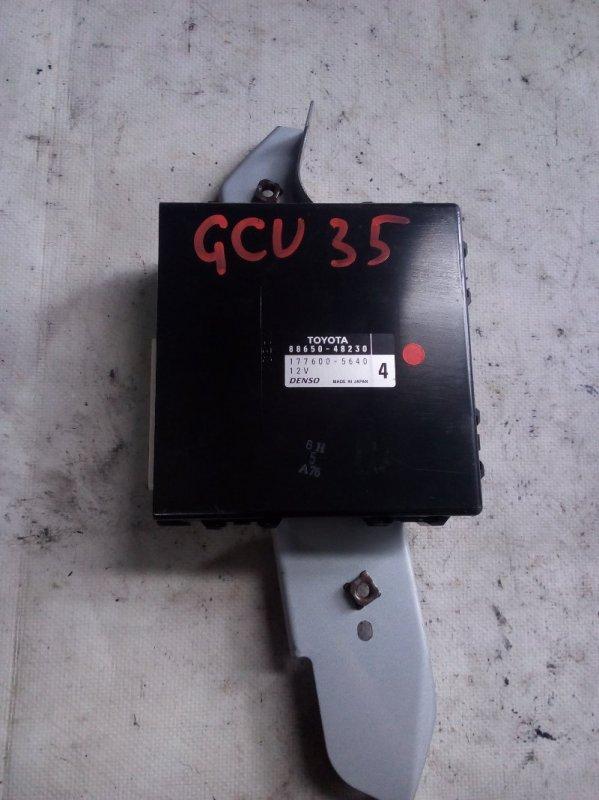 Блок управления климат-контролем Toyota Harrier GSU35 2GR-FE 2006.06 (б/у)