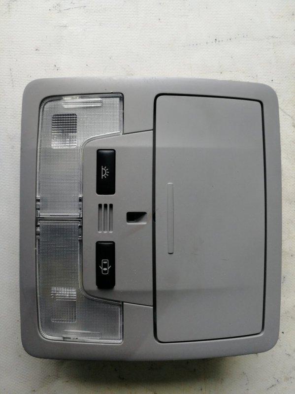 Светильник салона Toyota Camry AVV50 2AR-FXE 2012.03 (б/у)