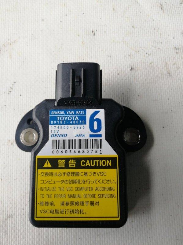 Датчик курсовой устойчивости Toyota Camry AVV50 2AR-FXE 2012.03 (б/у)
