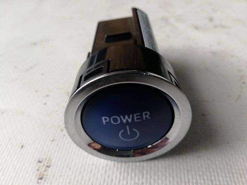 Кнопка пуска двигателя Toyota Camry AVV50 2AR-FXE 2012.03 (б/у)