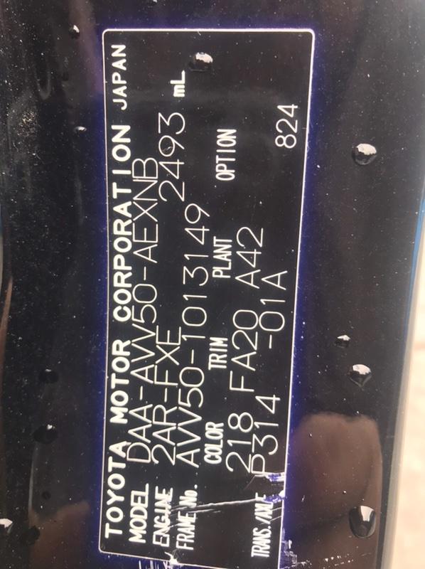 Кпп автоматическая Toyota Camry AVV50 2AR-FXE 2012.03 (б/у)