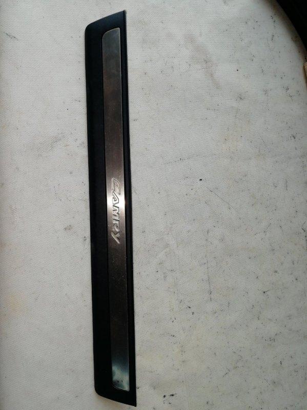 Накладка на порог салона Toyota Camry AVV50 2AR-FXE 2012.03 передняя правая (б/у)