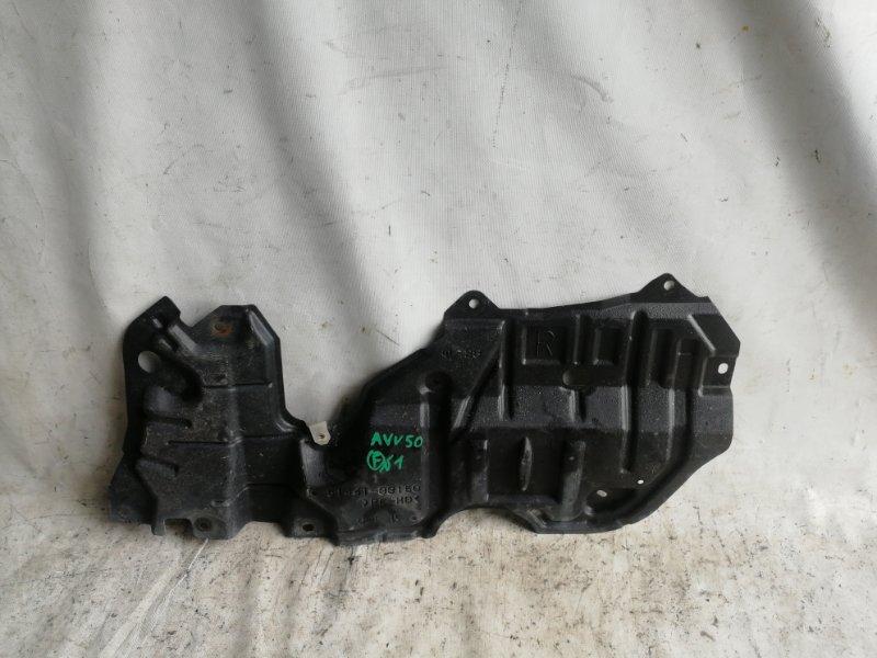 Защита Toyota Camry AVV50 2AR-FXE 2012.03 передняя правая (б/у)