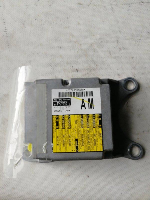 Блок управления airbag Toyota Camry AVV50 2AR-FXE 2012.03 (б/у)
