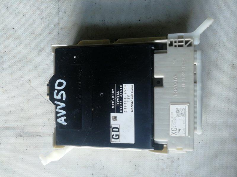 Блок управления Toyota Camry AVV50 2AR-FXE 2012.03 (б/у)