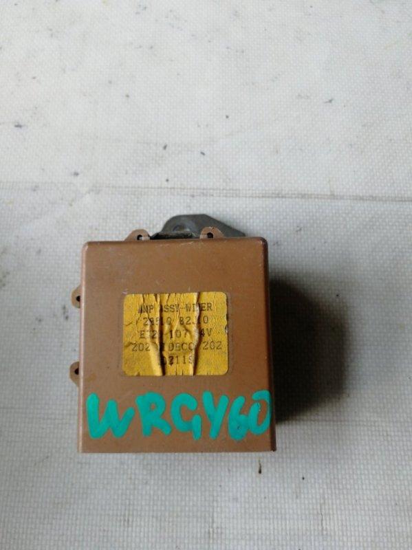 Блок управления Nissan Safari WRGY60 TD42 1992.03 (б/у)