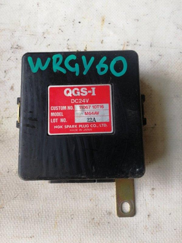 Реле накала свечей Nissan Safari WRGY60 TD42 1992.03 (б/у)
