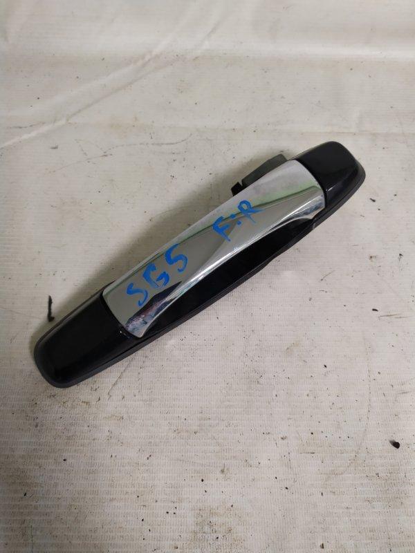 Ручка двери Subaru Forester SG5 передняя левая (б/у)