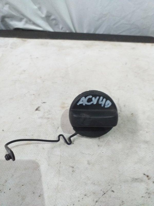 Крышка топливного бака Toyota Camry ACV40 (б/у)