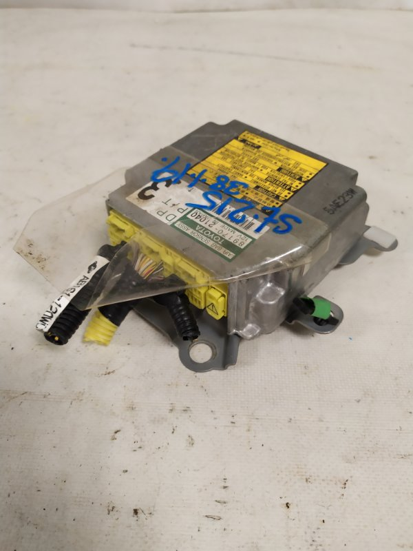 Блок управления airbag Toyota Corona Premio ST215 (б/у)