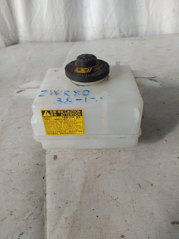 Бачок для тормозной жидкости Toyota Noah ZWR80 2ZR (б/у)