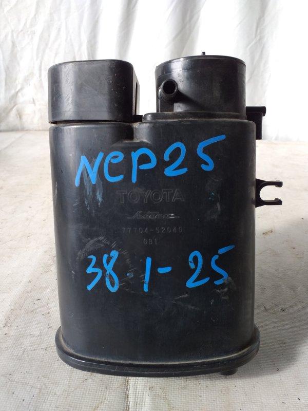 Фильтр паров топлива Toyota Funcargo NCP25 1NZ-FE 2000.02 (б/у)