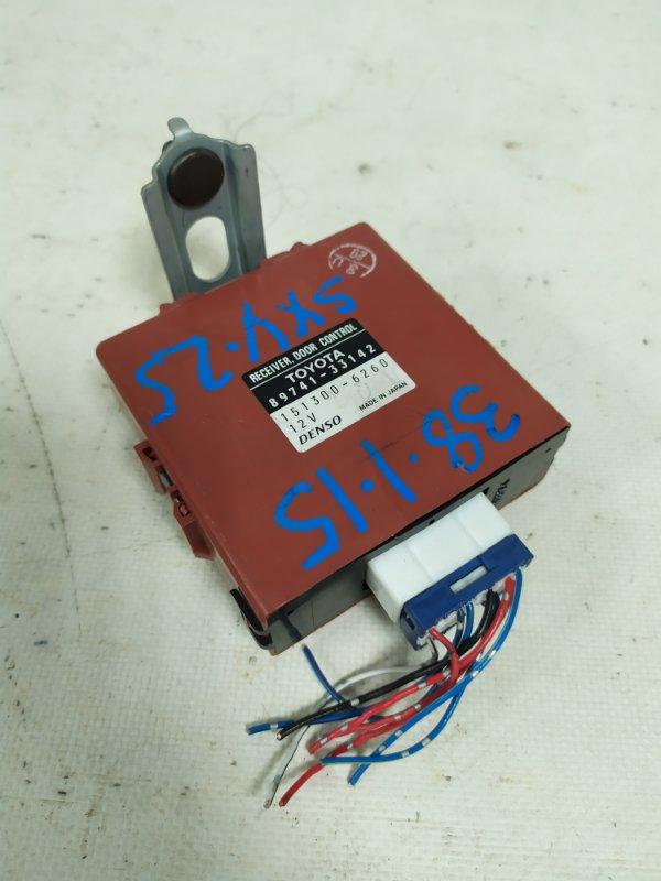 Блок управления дверьми Toyota Camry Gracia SXV25 5S-FE (б/у)