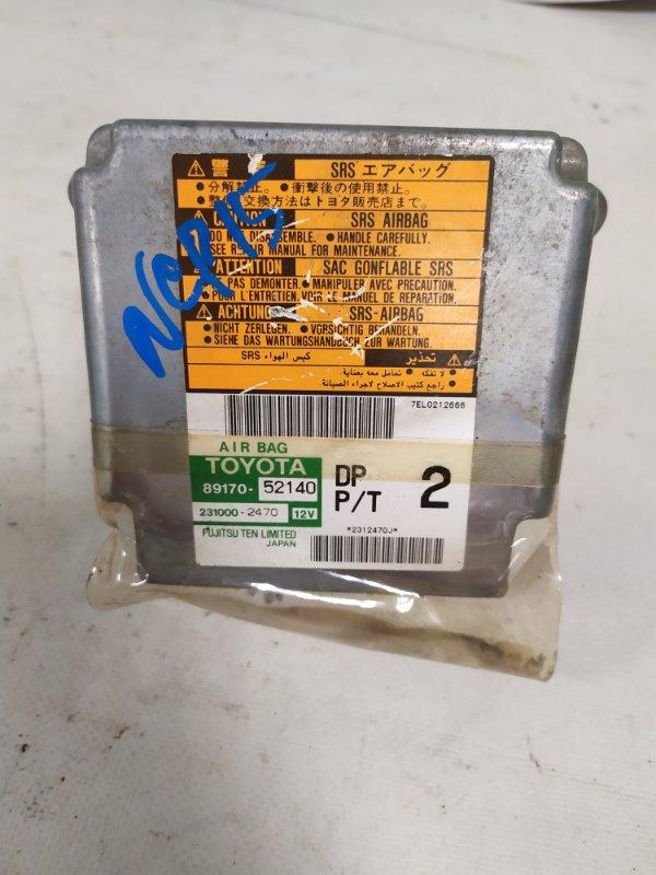 Блок управления airbag Toyota Vitz NCP15 (б/у)