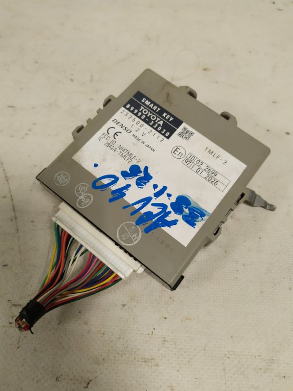Блок управления электронным ключом Toyota Camry ACV40 2AZ-FE (б/у)