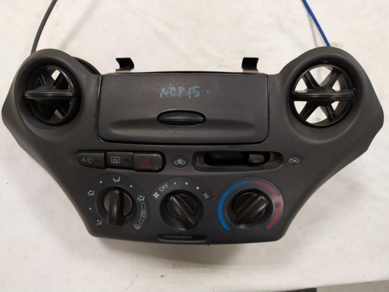 Блок управления климат-контролем Toyota Vitz NCP15 1NZ-FE (б/у)