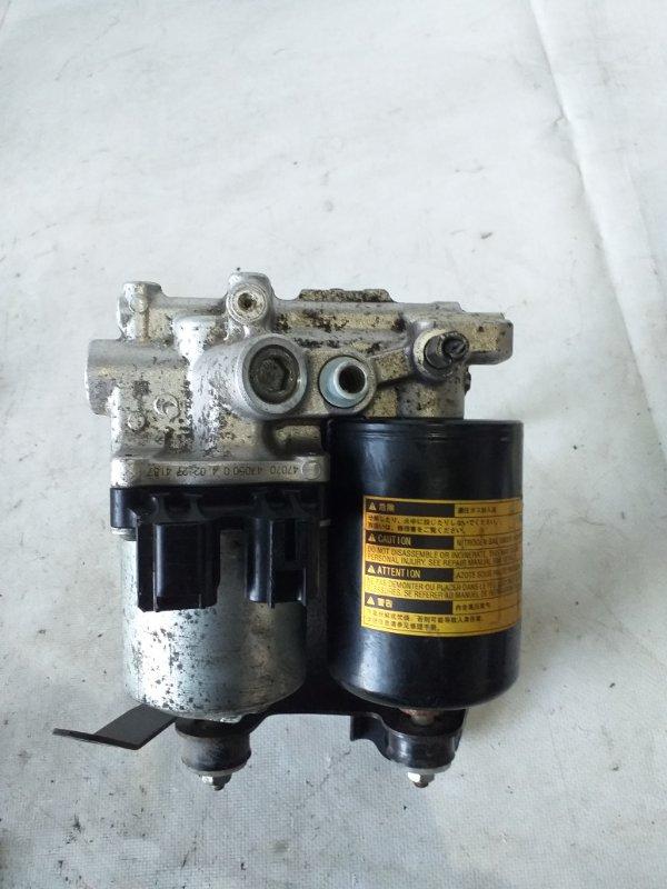 Вакуумный усилитель тормозов Toyota Noah ZWR80 2ZR (б/у)