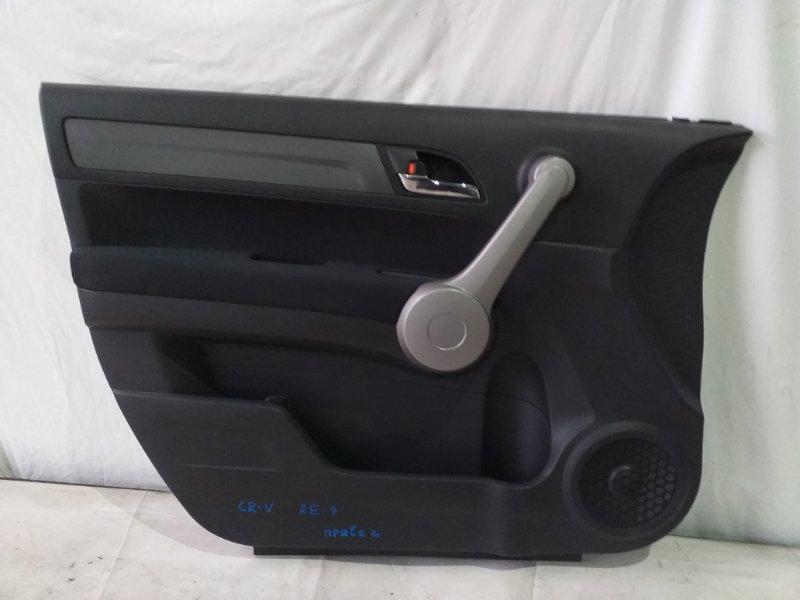 Обшивка дверей Honda Crv RE4 K24A 2008 передняя левая (б/у)
