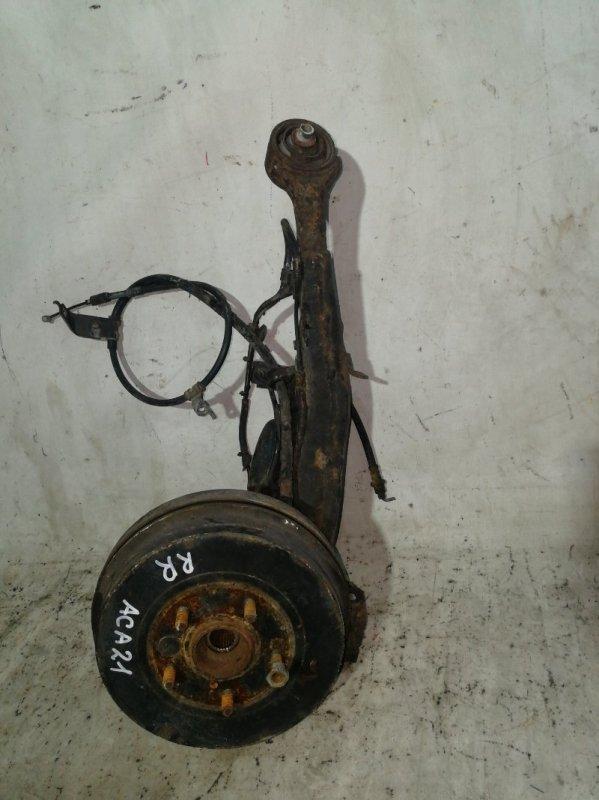 Ступица Toyota Rav4 ACA21 1AZ задняя правая (б/у)