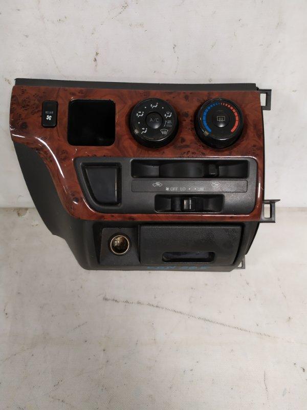Блок управления климат-контролем Toyota Hiace KDH205 2KD-FTV (б/у)
