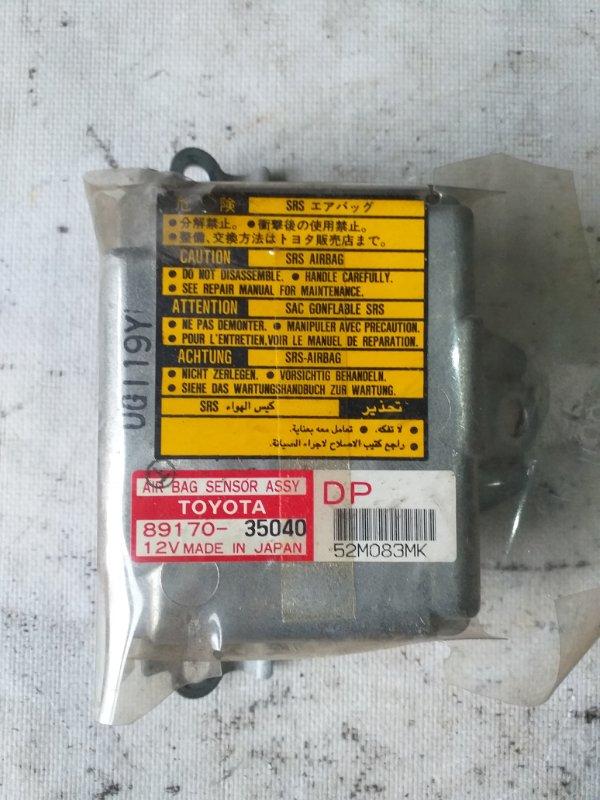 Блок управления airbag Toyota Land Cruiser Prado KZJ95 1KZTE 1997.09 (б/у)