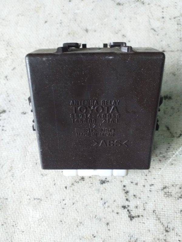 Блок управления антенны Toyota Land Cruiser Prado KZJ95 1KZTE 1997.09 (б/у)