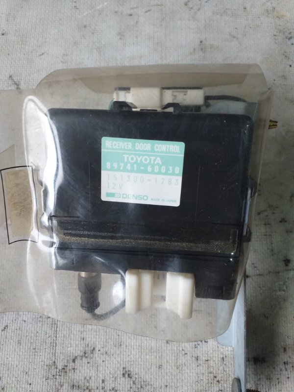 Блок управления дверьми Toyota Land Cruiser Prado KZJ95 1KZTE 1997.09 (б/у)