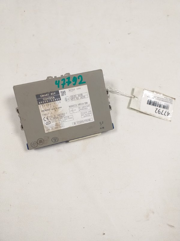 Блок управления электронным ключом Lexus Is250 GSE25 4GR 2007 (б/у)