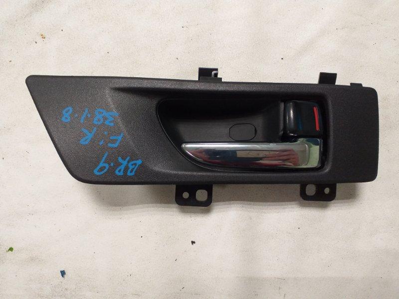 Ручка двери внутренняя Subaru Legacy BR9 передняя правая (б/у)