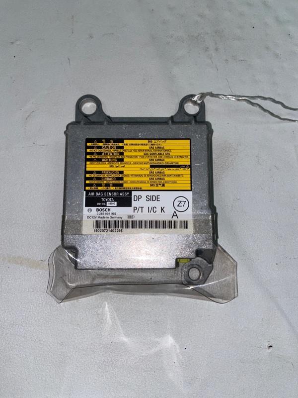 Блок управления airbag Lexus Is250 GSE25 4GR 2007 (б/у)