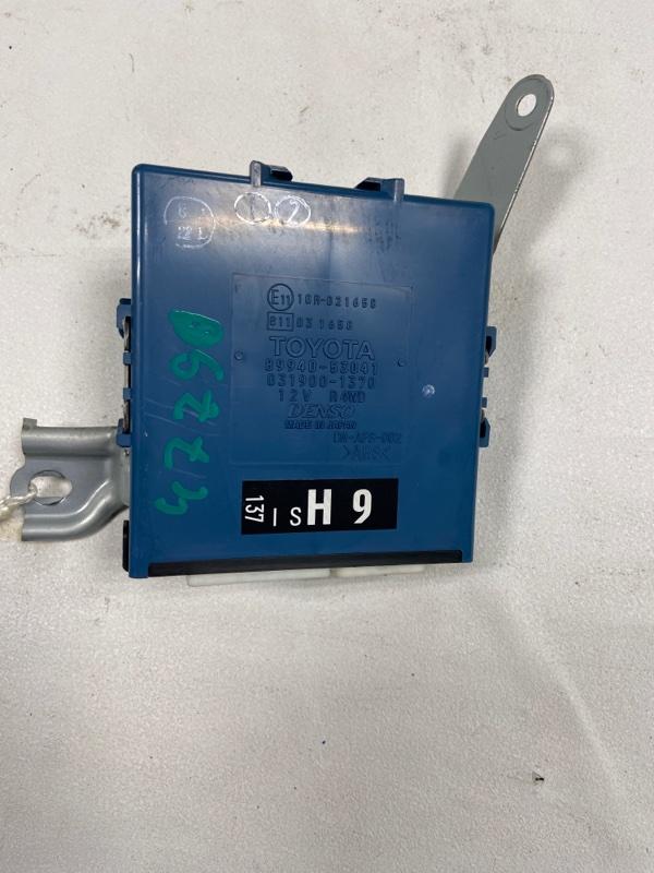 Блок управления Lexus Is250 GSE25 4GR 2007 (б/у)