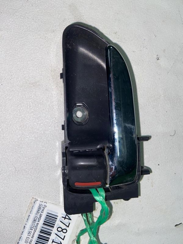 Ручка двери внутренняя Subaru Forester SG5 EJ20 передняя левая (б/у)