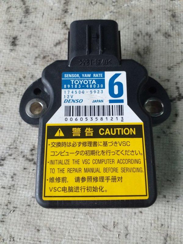 Блок управления Toyota Prius ZVW30 2ZR-FXE 2012.03 (б/у)