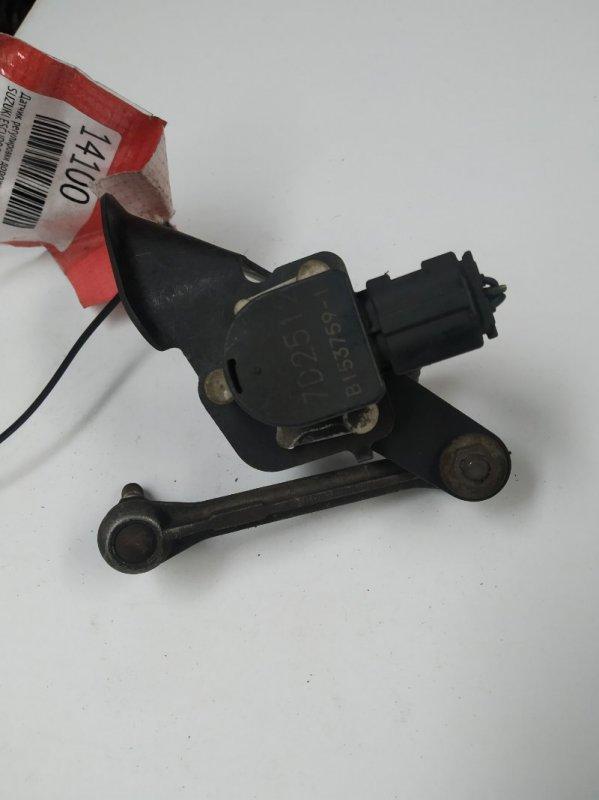 Датчик регулировки дорожного просвета Suzuki Escudo TD94W передний (б/у)