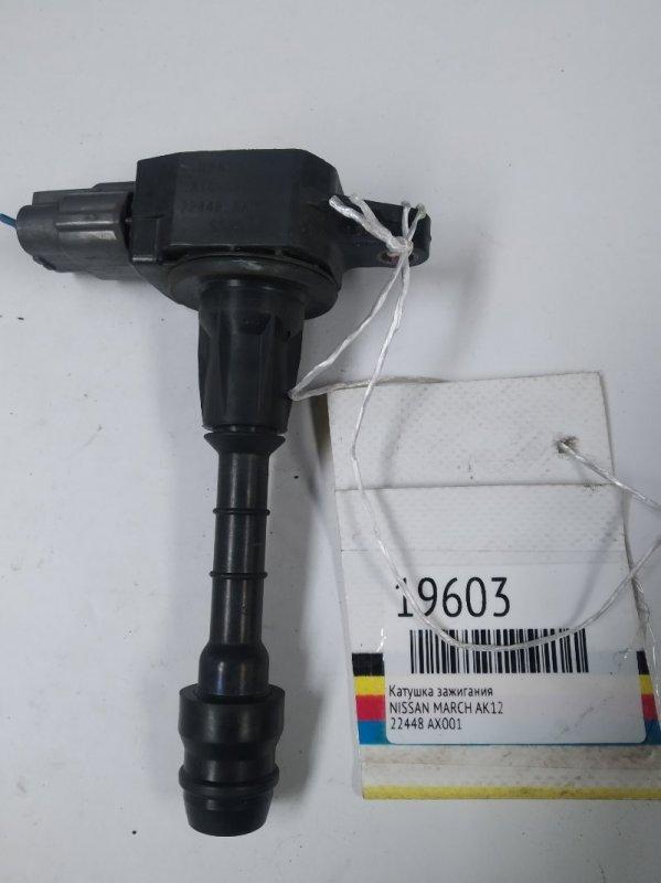 Катушка зажигания Nissan March AK12 CR14DE (б/у)