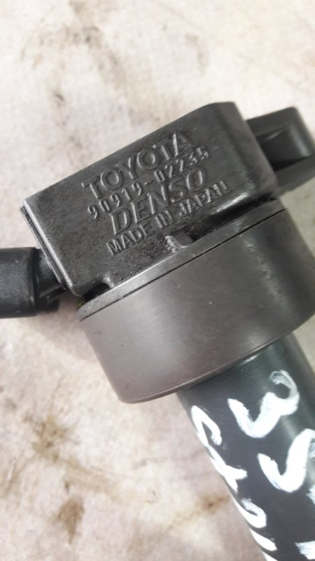Катушка зажигания Toyota Corona Premio ST210 3S-FSE (б/у)