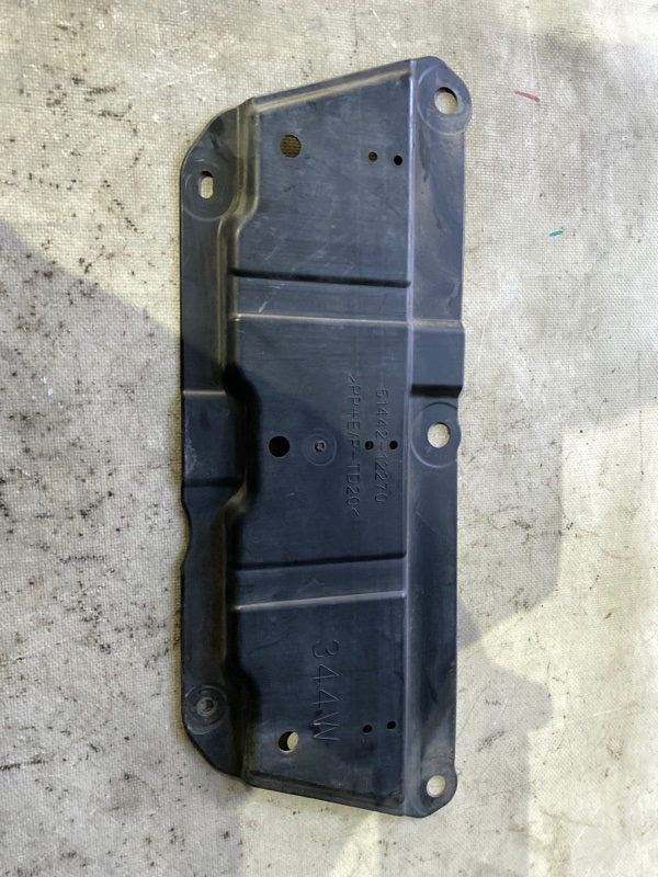 Защита двигателя Toyota Prius ZVW30 2ZR-FXE 2012.03 (б/у)