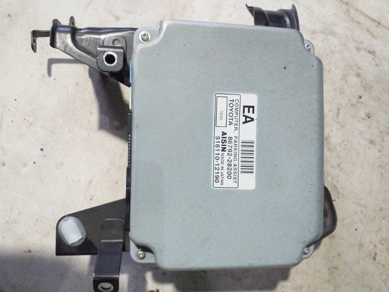 Блок управления парковкой Toyota Voxy AZR65 1AZ-FSE 2007.02 (б/у)