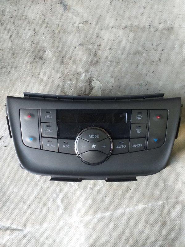 Блок управления климат-контролем Nissan Sylphy TB17 MRA8DE 2013 (б/у)
