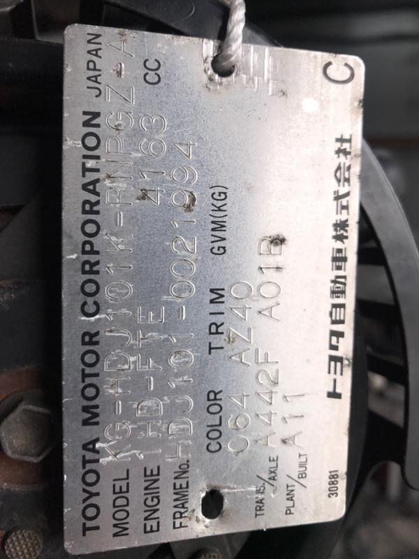 Двигатель Toyota Land Cruiser HDJ101 1HDFTE 2001.04 (б/у)