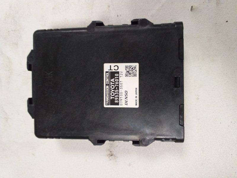 Блок управления акпп Toyota Prius ZVW30 2ZR-FXE 2013 (б/у)