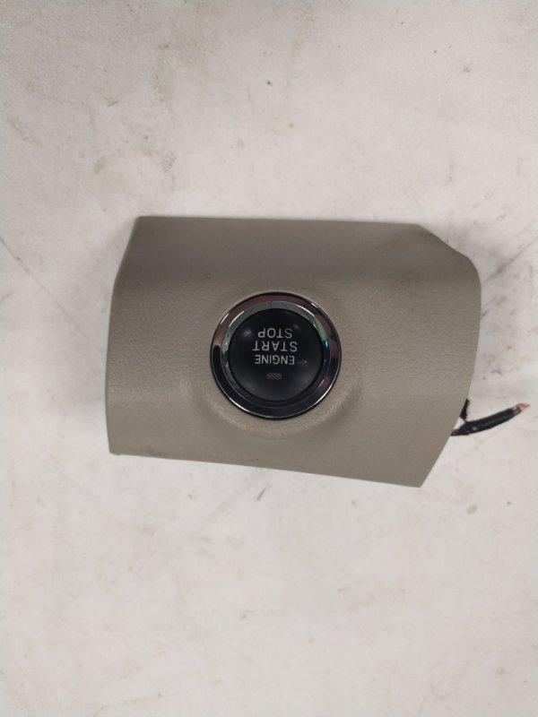Кнопка пуска двигателя Toyota Camry ACV40 (б/у)