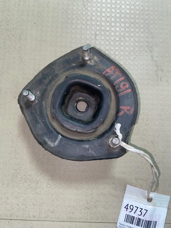 Чашка стойки Toyota Corona AT190 4A задняя правая (б/у)