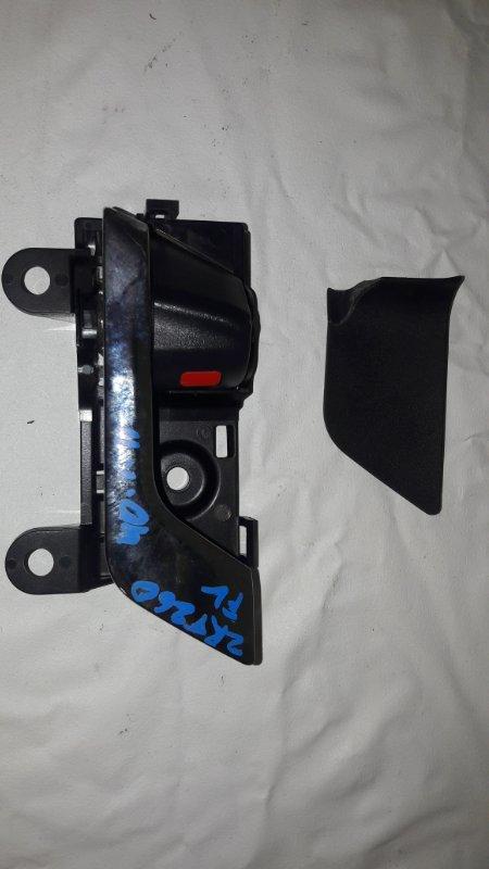 Ручка двери внутренняя Toyota Premio ZRT260 передняя левая (б/у)